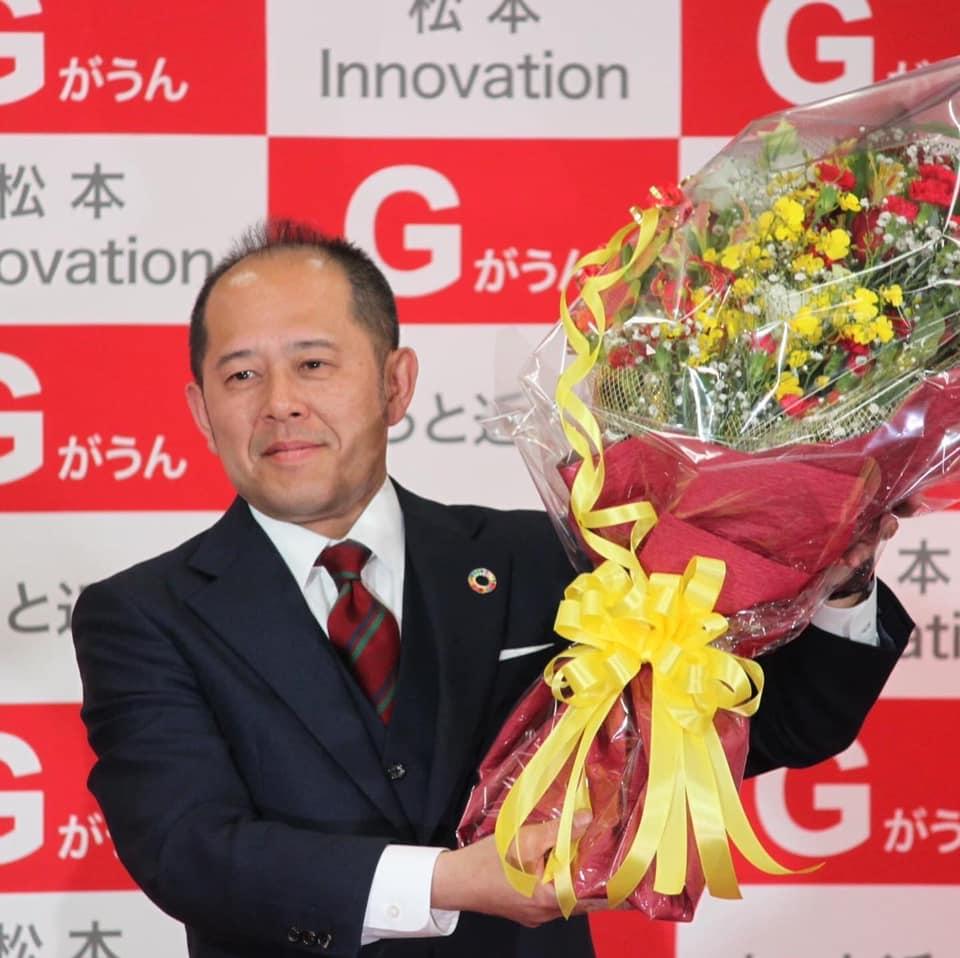選 駒ヶ根 市長